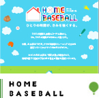HOMEBASEBALL