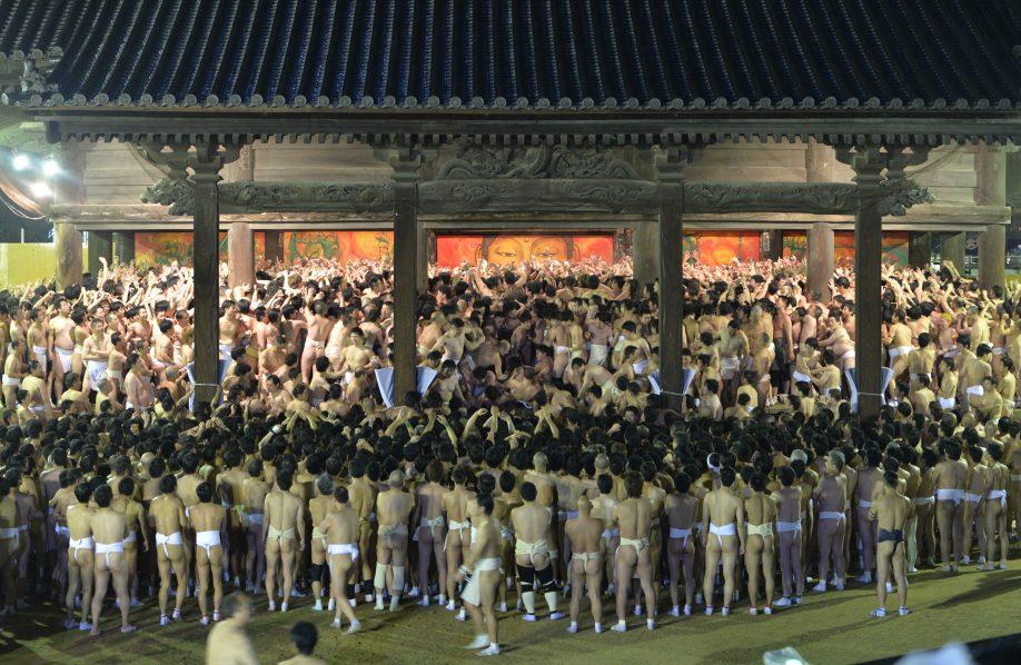会 陽 西大寺