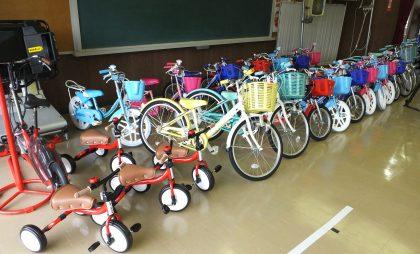寄贈された自転車