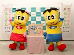 JA共済連宮崎のイメージキャラクター「ハッピーくん」と「ハピコちゃん」