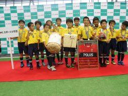 HFCスポーツ少年団
