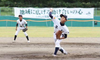 第15回 JA共済学童野球大会 試合風景