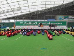 熊谷市の彩の国くまがやドーム(熊谷スポーツ文化公園 ドーム型屋内運動施設)に集結した24チームの選手たち