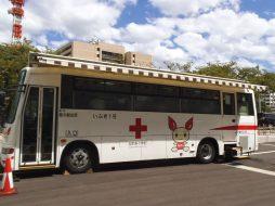 当日はJA福井県農業会館内での献血ブースのほか、「献血バス」での集団献血も実施しました