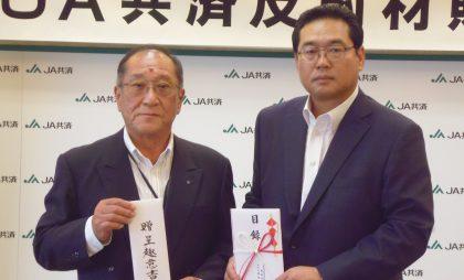贈呈式の様子。左から 一般社団法人愛媛県交通安全協会 矢野会長、JA共済連愛媛 高市本部長