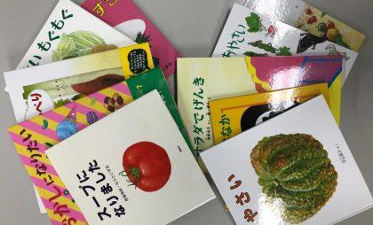 保育園にクリスマスプレゼントとして贈った「野菜を題材とした絵本」