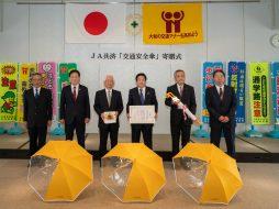 寄贈式の様子。黄色い交通安全傘を奈良県交通安全協会へ寄贈しました