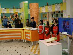 四国放送情報テレビ番組「ゴジカル!」のスタジオの様子